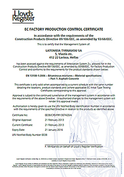 ec-factory-production-control-certificate-1