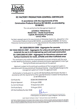 ec-factory-production-control-certificate